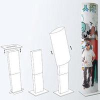 Totem 50x180 cm